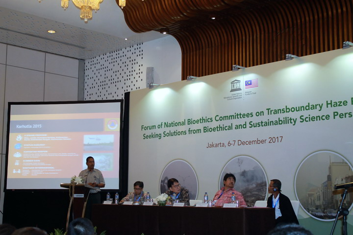 Forum of National Bioethics Committees on Transboundary Haze Pollution: Seeking Solutions from Bioethical and Sustainability Science Perspectives